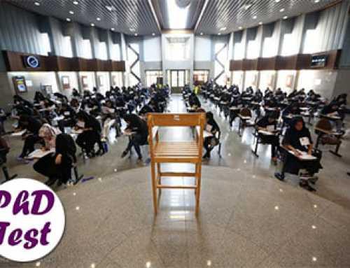 سناریوهای مجلس برای برگزاری کنکور