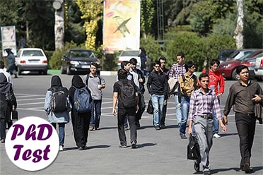 درخواست دانشجویان دکتری برای حذف ترم