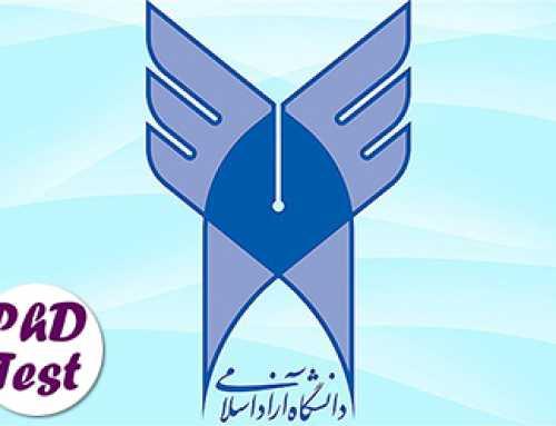 پذیرش دکتری ۹۹ واحد امارات دانشگاه آزاد از طریق آزمون اختصاصی