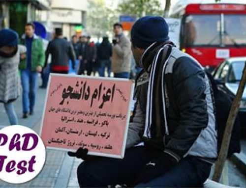 پلمپ یک موسسه مجاز و ۷ موسسه غیرمجاز اعزام دانشجو به خارج کشور