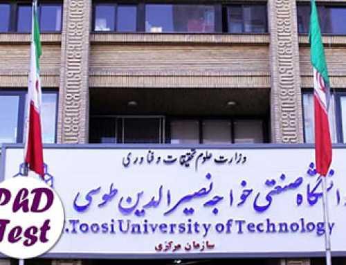 تعویق ثبت نام دکتری بدون آزمون 99 دانشگاه خواجه نصیر