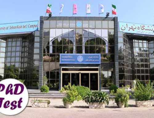 اعلام زمان برگزاری مصاحبه دکتری 99 پردیس کیش دانشگاه تهران