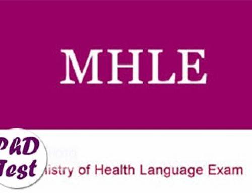 شروع ثبت نام در آزمون زبان انگلیسی وزارت بهداشت مهر 99