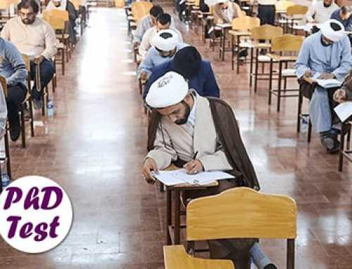 آخرین مهلت ثبتنام آزمون اختصاصی دکتری ۹۹ دانشگاه معارف اسلامی