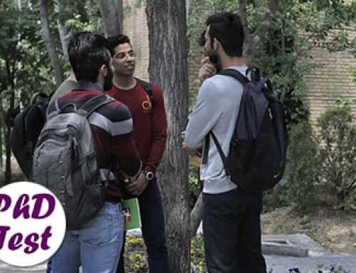 انتقاد معاون دانشجویی دانشگاه شهید بهشتی از پذیرش متمرکز دانشجوی دکتری