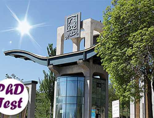 اعلام نتایج دکتری بدون آزمون 98 دانشگاه زنجان