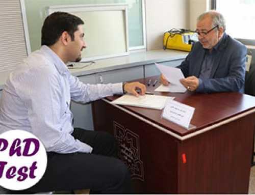 تغییر زمان مصاحبه سه رشته دکتری 98 وزارت بهداشت