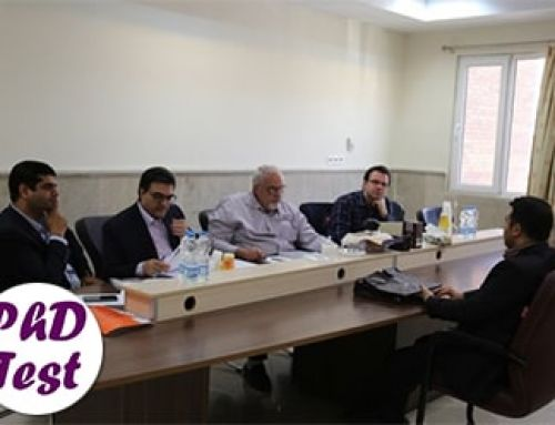 تصویب مجازی برگزار شدن مصاحبه دکتری دانشگاه آزاد