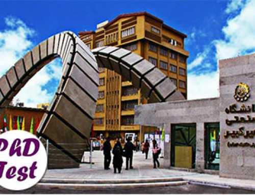 تعویق ثبت نام پذیرش بدون آزمون دکتری 99 دانشگاه امیرکبیر