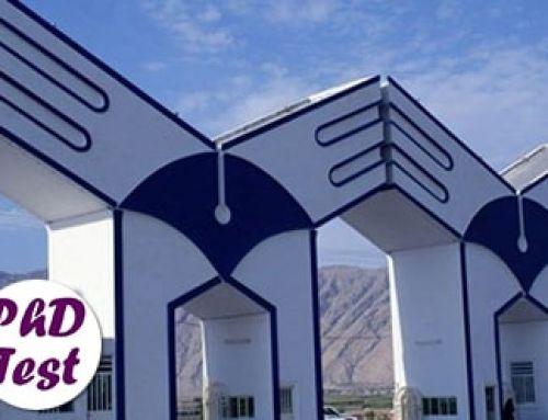 پذیرش دکتری ۹۹ واحدهای بینالملل دانشگاه آزاد از طریق آزمون اختصاصی