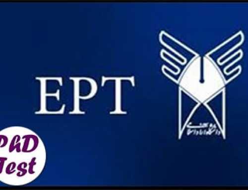 اعلام فرصت مجدد ثبت نام برای جاماندگان آزمون EPT