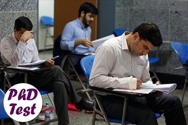 زمان تکمیل ظرفیت دکتری وزارت بهداشت 98 - 99