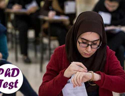 درخواست محدود شدن اختیارات در پذیرش دکتری به دانشگاه ها