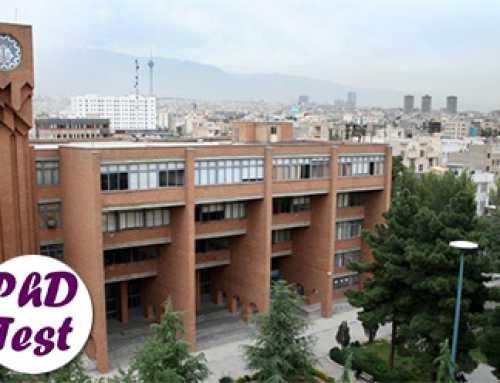 تمدید پذیرش دکتری بدون آزمون 99 دانشگاه صنعتی شریف