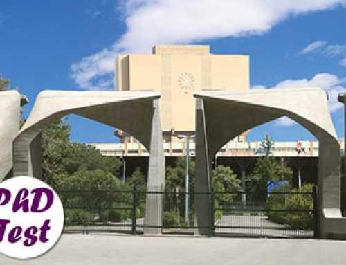 اعلام نتایج اولیه دکتری بدون آزمون 99 دانشگاه تهران