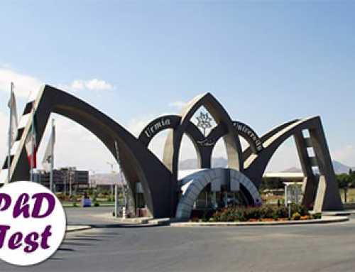 پذیرش دکتری بدون آزمون 99 دانشگاه ارومیه