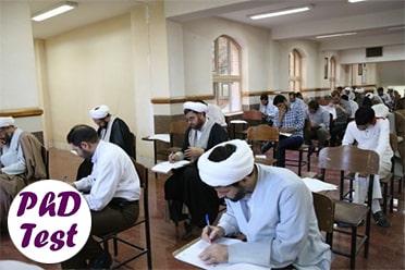 اعلام زمان ثبت نام پذیرفته شدگان دکتری 98 دانشگاه معارف اسلامی