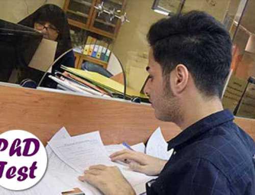 پرداخت وام ویژه دکتری به تمام دانشجویان واجد شرایط