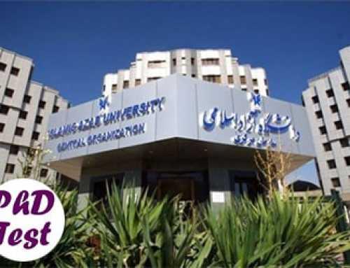 یک مرحله ای شدن دفاع از «رساله دکتری» در دانشگاه آزاد
