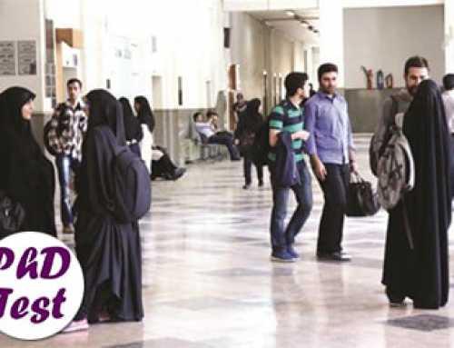 احتمال آغاز ترم آینده دانشگاه ها از بهمن ماه 99