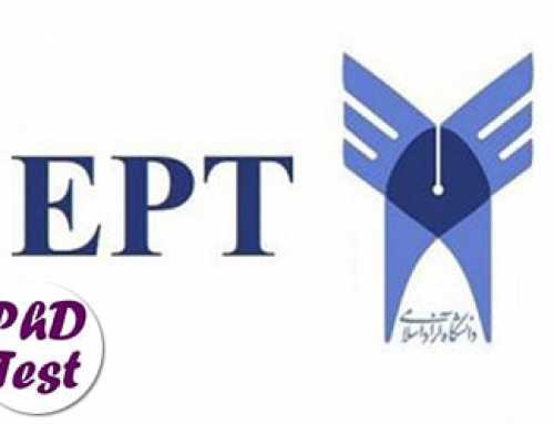 آغاز ثبت نام آزمون EPT آبان 98