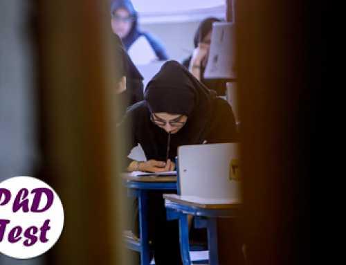 تدوین طرح واحد سنجش و پذیرش دانشجو در مقطع دکتری