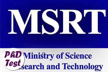 تقویم msrt سال 98 اعلام شد.