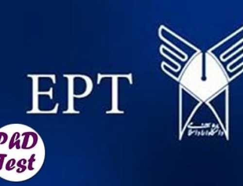 اعلام زمان بندی ثبت نام و برگزاری آزمون EPT در تابستان 99