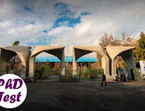 دعوت 7 تا 10 برابر ظرفیت داوطلبان به مصاحبه دکتری دانشگاه تهران