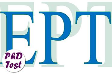 تمدید ثبت نام آزمون EPT آذر ماه ۹۸
