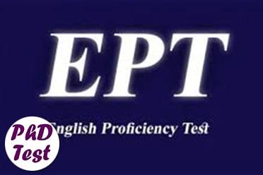 انتشار کارت آزمون EPT آبان ۹۸
