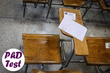 کاهش شرکتکنندگان آزمون دکتری 99 نسبت به سال گذشته