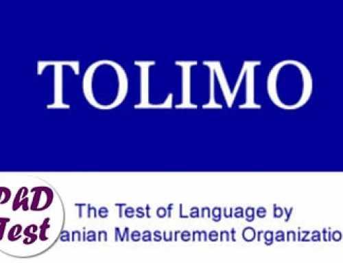 اعلام نتایج آزمون تولیمو دوره 143
