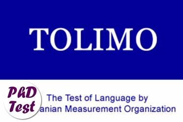 برگزاری نخستین آزمون تولیموی سال 98 در روز جمعه