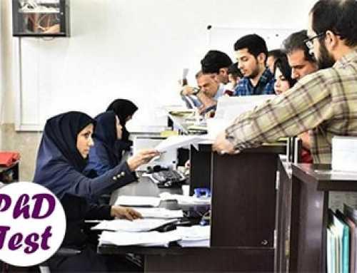 مذاکره با بانک ها جهت ارائه وام 4 درصدی به دانشجویان دکتری