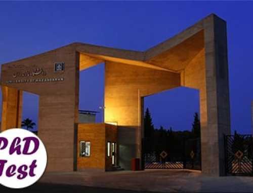 تمدید پذیرش دکتری بدون آزمون 99 دانشگاه مازندران