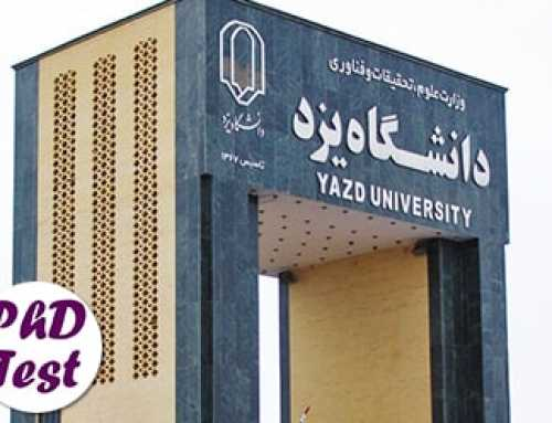 پذیرش دکتری بدون آزمون 99 دانشگاه یزد