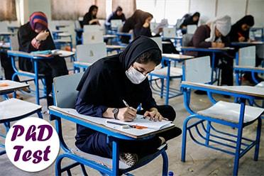 برگزاری دو کنکور دکتری در خرداد 99