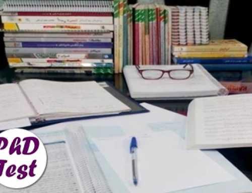 اعلام ضوابط برگزاری امتحانات پایان نیمسال دوم سال تحصیلی 98-99 دانشگاه ها
