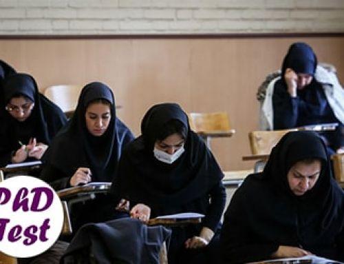 واگذاری انتخاب شیوه برگزاری امتحانات به دانشگاه ها