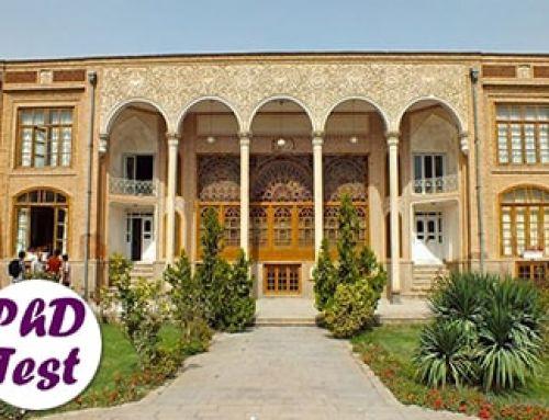 رشته های دکتری بدون کنکور 99 دانشگاه هنر تبریز