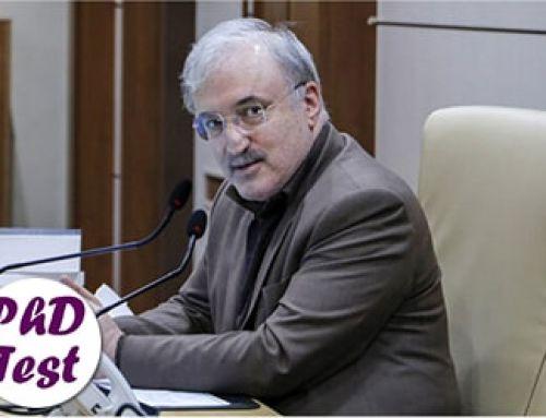دستور وزیر بهداشت درباره رعایت پروتکل بهداشتی برگزاری کنکورها