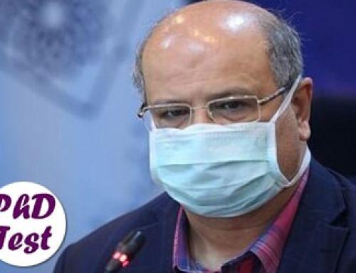 دکتر زالی: تهران شرایط برگزاری آزمون های سراسری را ندارد