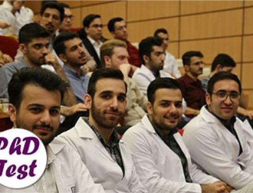 شرط جدید پذیرش دانشجوی دکتری تخصصی در دانشگاههای علوم پزشکی
