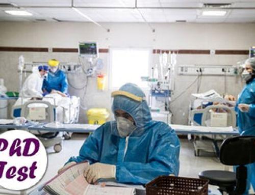 برگزاری کنکور دکتری داوطلبان مبتلا به کرونا در بیمارستان