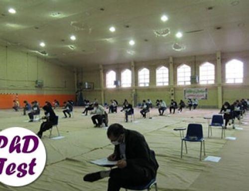 غیبت حدود ۲۵ درصد داوطلبان دکتری وزارت بهداشت در جلسه آزمون