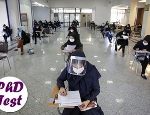 اعلام نتایج نظرسنجی کرونایی از داوطلبان کنکور دکتری 99