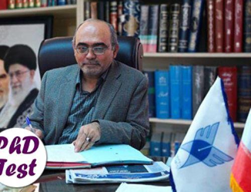 اعلام نحوه ارزیابی رسالههای دانشجویان دکتری دانشگاه آزاد