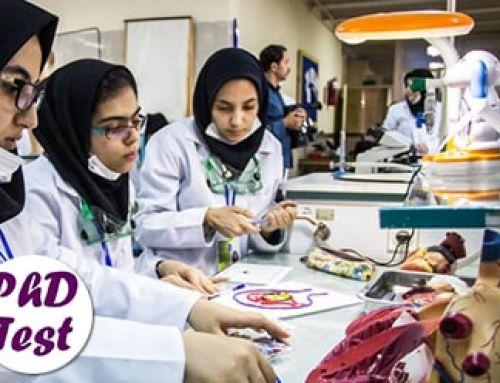 اعلام نتایج آزمون دکتری 99 وزارت بهداشت در آبان ماه