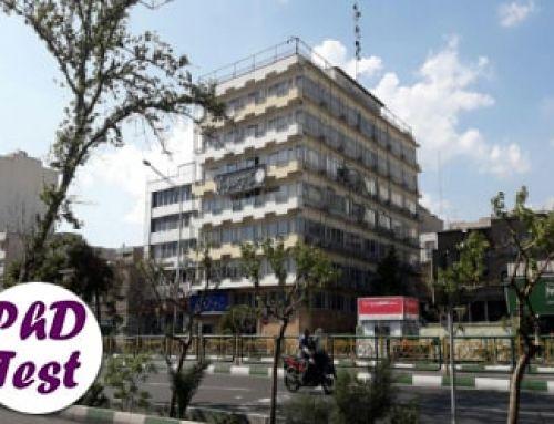 آغاز تکمیل ظرفیت دکتری وزارت بهداشت 99
